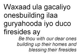 somali proverb